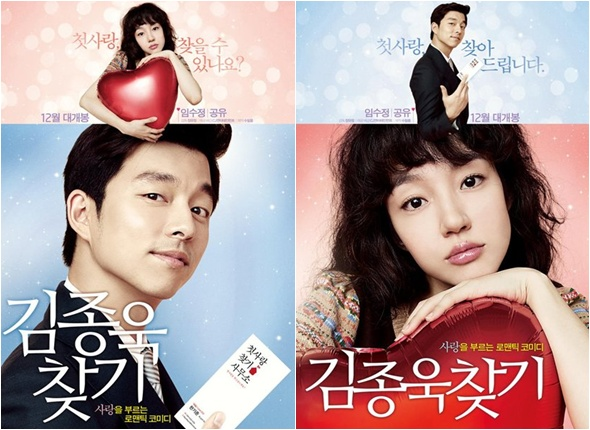 Cine Coreano - Finding Mr. Destiny (2010) - Romance